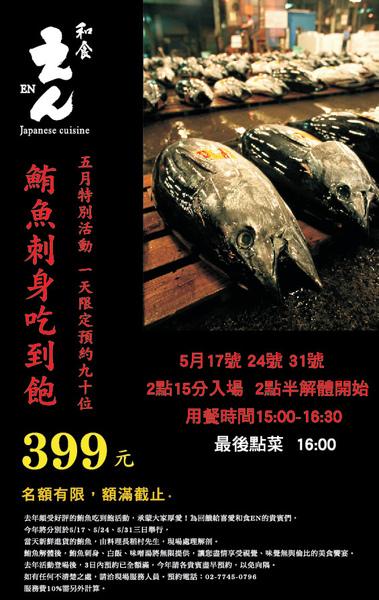 news_fish.jpg