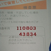 DSC04649