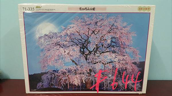 2015-05-01 03.18.12
