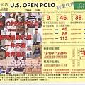 U.S. OPNE POLO 特賣會