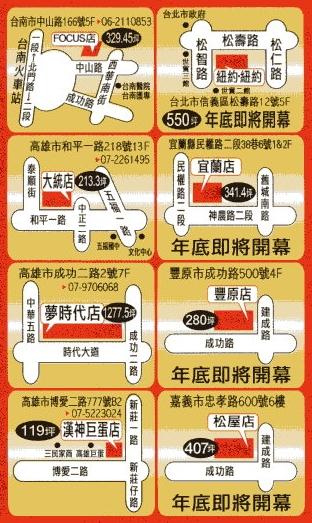 大創分店地圖-2