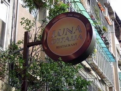 LUNA D'ITALIA
