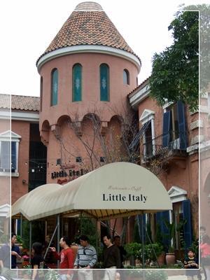 小義大利莊園全景