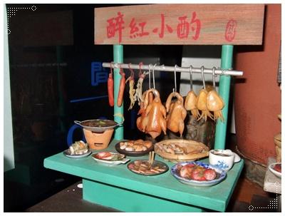 可愛的燒鴨燒雞