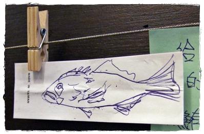 客人畫的魚ㄚ