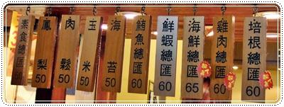 大阪燒也有素食口味