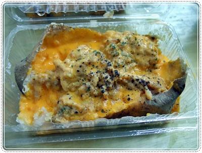 小A烤洋芋之泰式檸檬雞口味