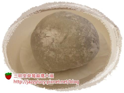 三明堂草莓麻糬大福