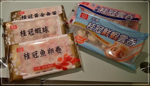 桂冠營養輕食組合包
