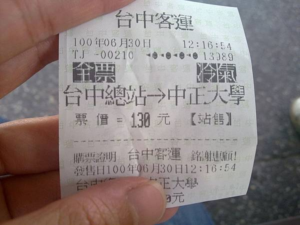 20110630586.jpg