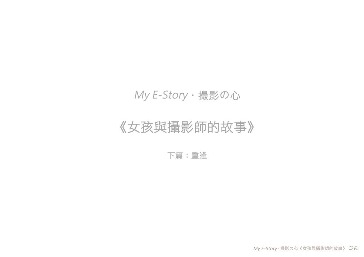 26_下篇.jpg
