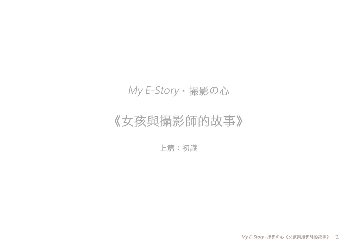 01_上篇.jpg