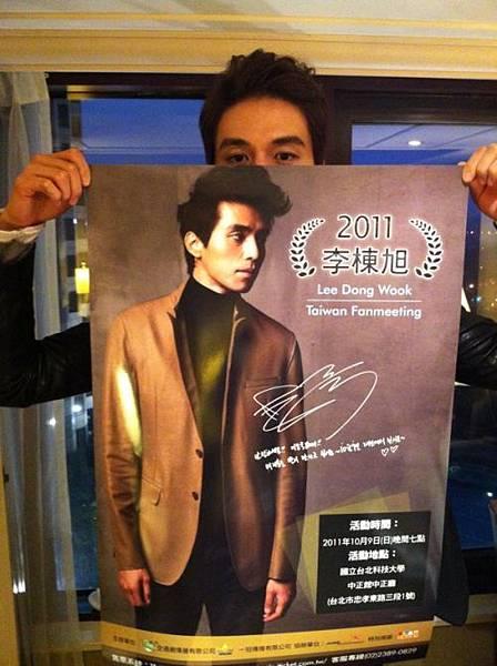 actor_wook_1318070839_76035.jpg