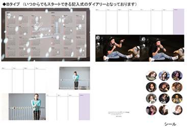 photo diary B.jpg
