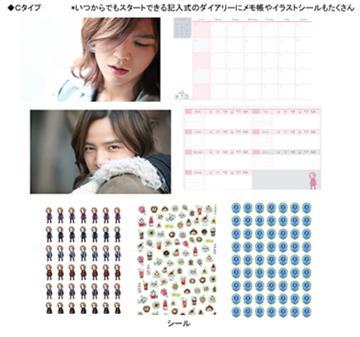 photo diary C.jpg