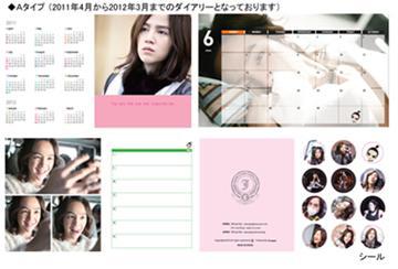 photo diary A.jpg
