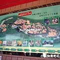 王國村-入口(地圖)