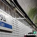 扇澤→黑部水壩