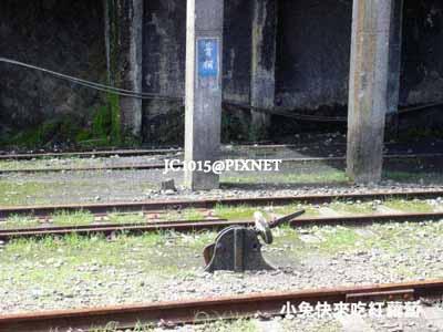 防止火車相撞所使用的閉塞器