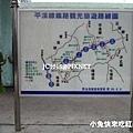 ※ 鐵道の旅行 - 瑞芳火車站