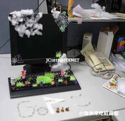 KUSO PC (詳見圖片說明)