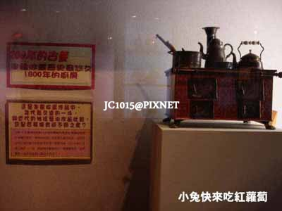1800年的廚房