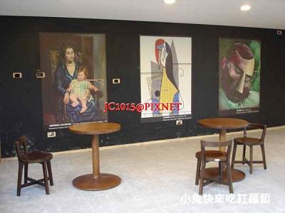 世紀大師-畢卡索特展:休息區