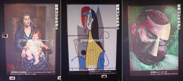 世紀大師-畢卡索特展:休息區(羅森貝爾格夫人與女兒的肖像 1918/坐扶椅的女人 1927/男子頭像 1908)