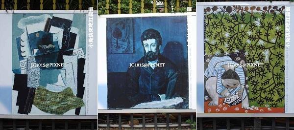 世紀大師-畢卡索特展:外牆(有鬍子的男人 1932/男子肖像 1902-1903/玩卡車的小孩 1953)