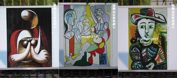 世紀大師-畢卡索特展:外牆(坐紅色扶椅的女子 1932/雕刻家 1931/Seated Girl 1970)