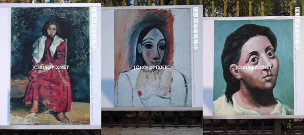 世紀大師-畢卡索特展:外牆(赤足的少女 1895/女子胸像(《亞維儂姑娘》的習作) 1907/女子頭像 1921)