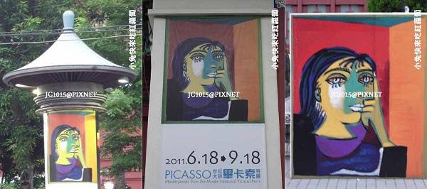 世紀大師-畢卡索特展:燈箱、正門左側上方、售票區入口處(朵拉‧瑪爾肖像 1937)