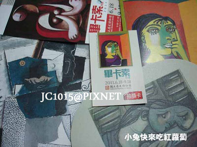 世紀大師-畢卡索特展:入場券、導覽摺頁、抽獎卡、史博館7月手冊、扇子(百葉窗前沉睡的女子 1936)