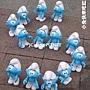 藍色小精靈(S)