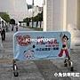 展覽宣傳物(大孝門入口)