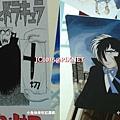 吸血鬼在日本+怪醫黑傑克