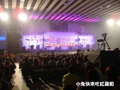 2011 愛在星光 Love Concert 紅白獻愛 公益演唱會