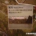 黃河(➀)