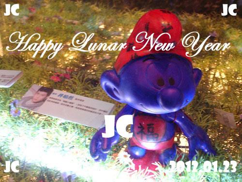 Lunar-New-Year