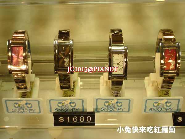 DSC06023.JPG