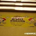 史努比博物館經典展-史努比愛打棒球 (DSC06048.JPG)