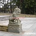 中正公園(太湖、榕園)