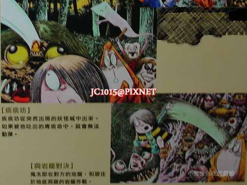 DSC07240_4.JPG