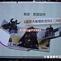 2007_2DSC09468