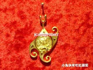 達利錢幣1967_1340372092-2846284587