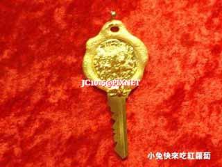 達利鑰匙1967_1340372097-4070966799