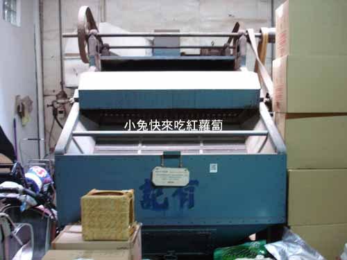 DSC07071