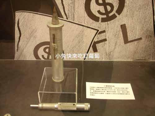 DSC06859土壤緊實度儀