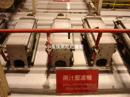 DSC06865蔗汁壓濾機