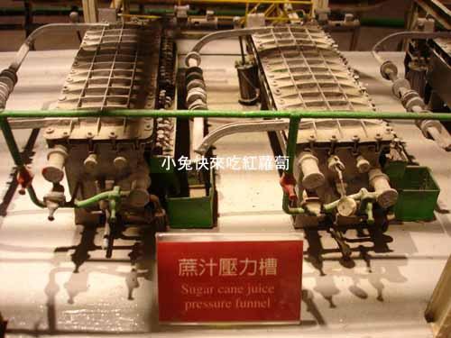 DSC06866蔗汁壓力槽
